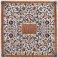 EM-MMC1 Embroidered Matzah Cover- Oriental Orange