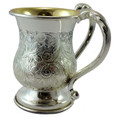 Karshi Silverplate Washing Cup (WC-1252)