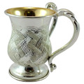 Karshi Silverplate Washing Cup (WC-1254)