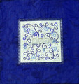 EM-MMD1 Embroidered Matzah Cover Pomegranates White on Blue