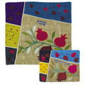 Raw Silk Matzah Cover- Pomegranates Multicolor (EM-MAS2)