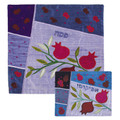 Raw Silk Matzah Cover- Pomegranates Blue (EM-MAS8)