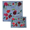 Raw Silk Matzah Cover- Pomegranates Blue (EM-MAS36)