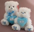 White Teddy Bear with Israel Flag on Blue Heart (60098, 60104)
