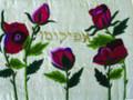 Raw Silk Afikomen Bag -Roses White (EM-AFR37)