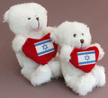 White Teddy Bear with Israel Flag on Red Heart (74044, 27881)
