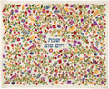 Emanuel Full Embroidered Challah Cover Birds- Multicolor (EM-CMC7)