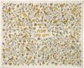 Emanuel Full Embroidered Challah Cover Birds- Gold & Silver (EM-CMC10)