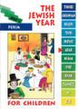 The Jewish Year Adar # 2  Purim BKC-TJYA2