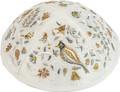 Emanuel Embroidered Kippah Bird-Flowers Gold/Silver (EM-YME12Z)