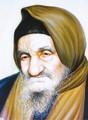 "Laminated Poster 20"" x 28""-- Baba Sali (P838)"