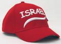 Red Cap - Israel (I-IC#16)