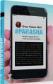 #Parasha by Sivan Rahav-Meir (BKE-PWI)