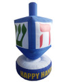 Inflatable Dreidel Decoration with LED Lights-- 6ft (ID-DR6F)
