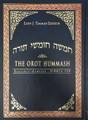 The Orot Chumash H/E, Bereishis (BK-ORCBR)