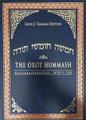 The Orot Chumash H/E, Vayikra (BK-ORCV)