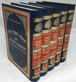 The Orot Chumash 5 vol. Set H/E (BK-ORCSET)
