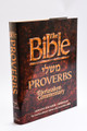 The Bible Proverbs with the Jerusalem Commentary (Da'at Mikra Mishlei) (BKE-TBP)