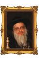 """Gedolim Portrait on Wood 10"""" x 8"""" - רבי מקלוזנברג (RP17)"""