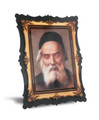 """Gedolim Portrait on Wood with 2 Ways to Display 9"""" x 12"""" - חפץ חיים (RP1 SPECIAL)"""