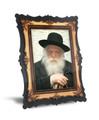 "Gedolim Portrait on Wood with 2 Ways to Display 9"" x 12"" - רב חיים קניבסקי (RP3 SPECIAL)"
