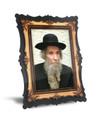 "Gedolim Portrait on Wood with 2 Ways to Display 9"" x 12"" - רב שטינמן (RP4 SPECIAL)"