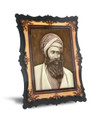 """Gedolim Portrait on Wood with 2 Ways to Display 9"""" x 12"""" - בן איש חי (RP22 SPECIAL)"""