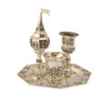 Silver Plated 4 piece Havdallah Set with Pearl Design (HV-X122)