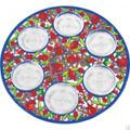 Passover Seder Plate - Laser Cut Hand Painting - Pomegranates (EM-SPL1)