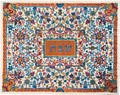 EM-CMC1 Full Embroidered Challah Cover - Oriental Orange