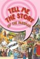 Tell Me The Story Of The Parasha Devorim  H/C English ( BKC-TMTSDPL )