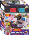 3-D Puzzle Birthday Party 48PC Isratoys (GM-P305)