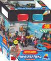 3-D Puzzle Road Safety 48PC Isratoys (GM-P306)