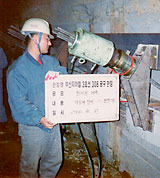 Photo of Load Cell installation.