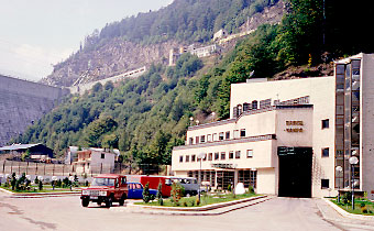 Photo of Chaira Pumped Storage Power Plant.