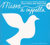 Youth Choir BALSIS: Missa a cappella 1 CD Complete Digital Download