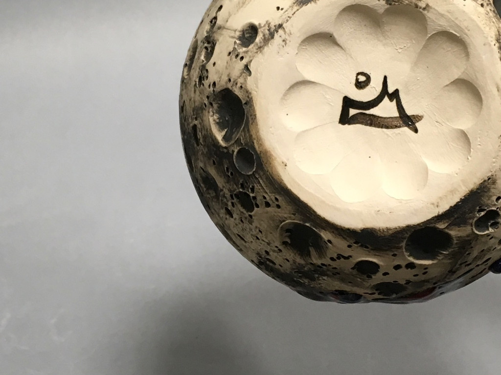 Lunar Orb Vase with Cosmic Drip, roughly 5 inches tall by 5 inches wide, Inspired by a Planetary Nebula (SK774)