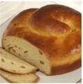 Rosh Hashanah Speciality Round Challah