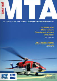 mta-journalq4-2014.jpg