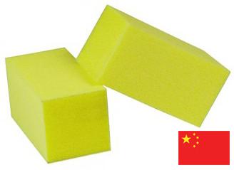 Yellow Half Block: 220 grit