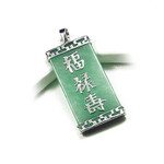 Sterling Silver Green Jade Greek Key Blessing Pendant
