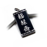Sterling Silver Black Onyx Greek Key Blessing Pendant