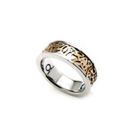 8mm Mens Gold Celtic Knot Titanium Magnetic Ring Band