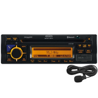 Jensen Heavy Duty AM/FM/CD/WXA/USB Receiver SiriusXM & Bluetooth Ready With Microphone