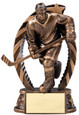 Running Star Series Hockey Male - Free Engraving
