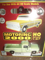 Atlas HO Scale 1973 Ford F-100 Pick Up Winter Green