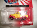 Classic Metal Works - HO Scale '41/46 Tow Truck Shell Oil  #30395