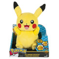 Pokemon Largel 11 Inch Plush Toy - My Friend Pikachu / Sounds And Phrases