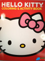 Hello Kitty Jumbo 64 pg. Coloring and Activity Book - Red