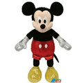 "Mickey Mouse TY's Beanie Baby Sparkle Small 9"" Plush Toy Stuffed Animal"